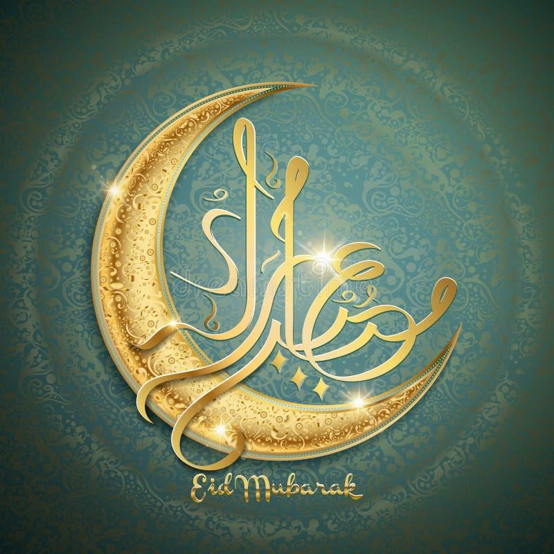 Arabic calligraphy design. Of text Eid Mubarak for Muslim festival. Gorgeous golden moon royalty free illustration