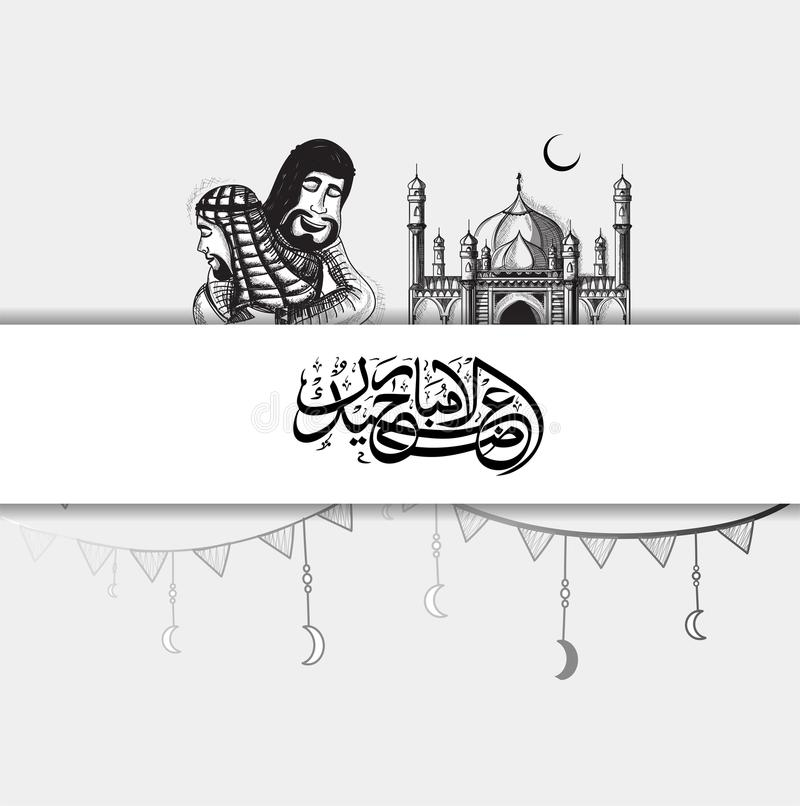 Arabic calligraphy Eid Mubarak with Muslim men hugging, and mosque background. royalty free illustration
