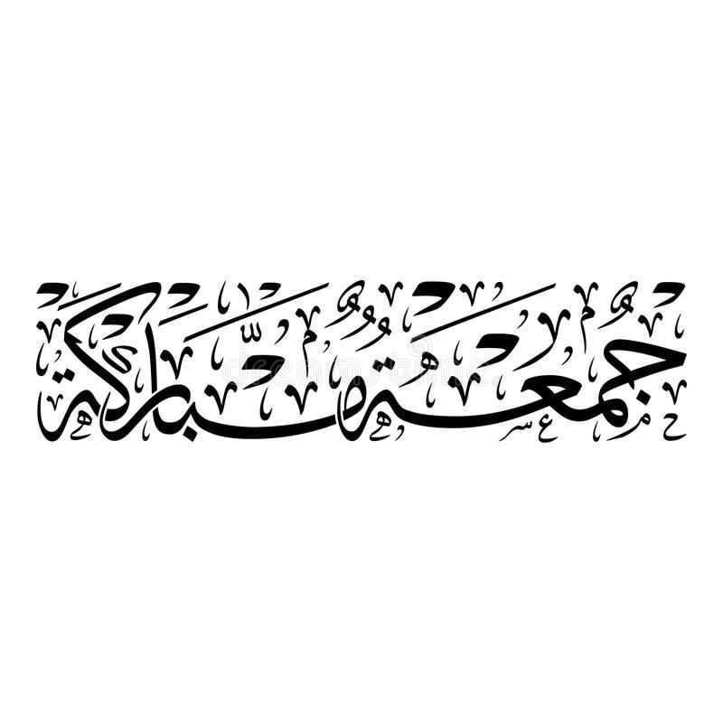 Jomaa mubaraka stock vector illustration of blessed 99878436 arabic calligraphy of friday greeting spelled as x22goma x27a mubarakah x22 translated as x22blessed friday x22 greetings for muslim m4hsunfo
