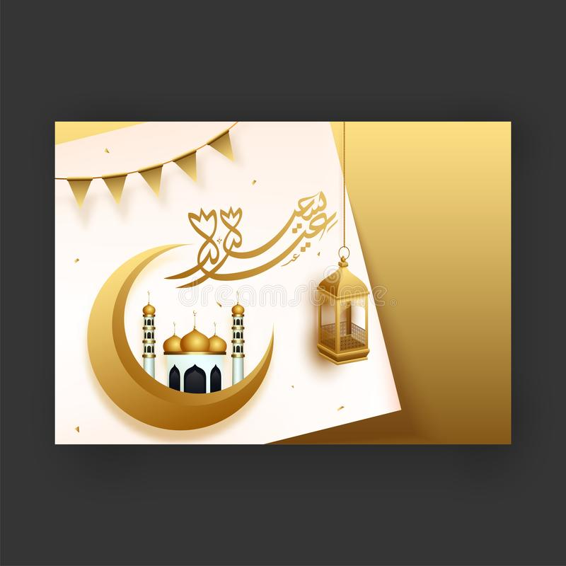 Arabic calligraphy of text Eid Mubarak poster design with crescent moon. royalty free illustration