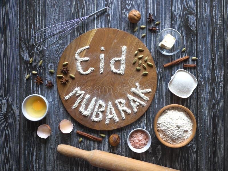 Arabic cuisine background. Mubarak - Islamic holiday welcome phrase ` happy holiday`, greeting reserved. Arabic cuisine background. Mubarak - Islamic holiday royalty free stock image