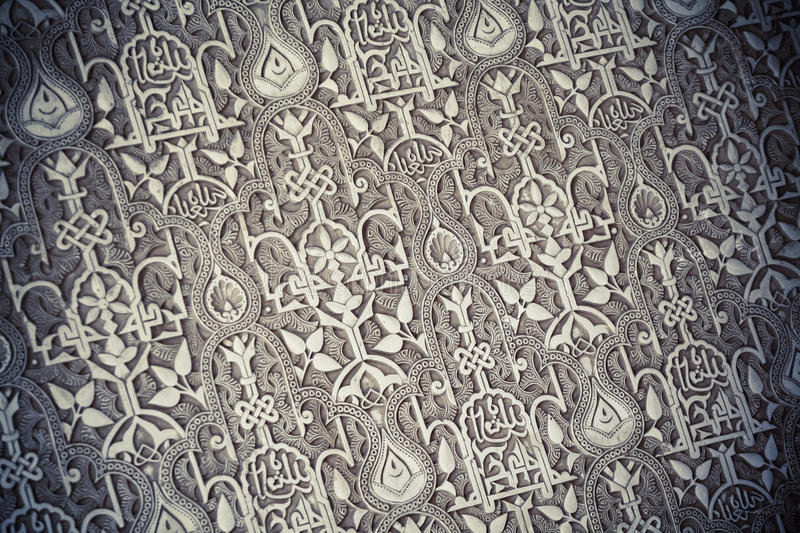 Arabic decorations detail stock photography