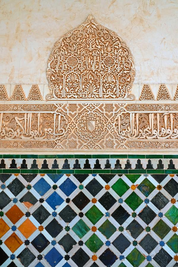Arabic dome and mosaic decoration at Nasrid palace  at the Alhambra in Granada, Andalusia. Mosque dome islamic decorations with arabic writing and mosaic tiles stock photo