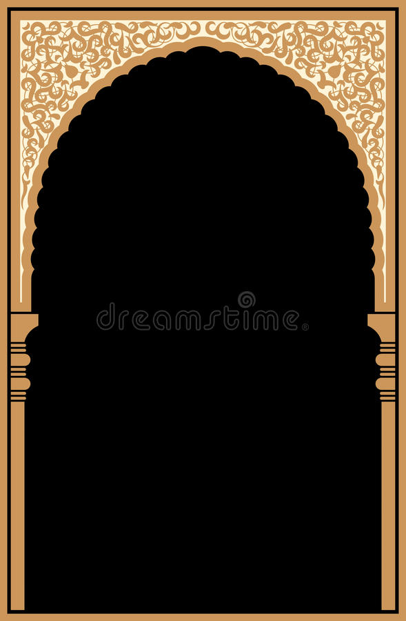 Free Arabic Floral Arch. Traditional Islamic Background. Mosque Decoration Element. Stock Images - 76116794
