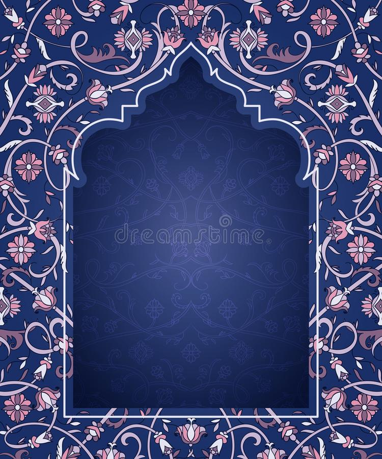 Arabic floral arch. Traditional islamic ornament. Mosque decoration design element. vector illustration