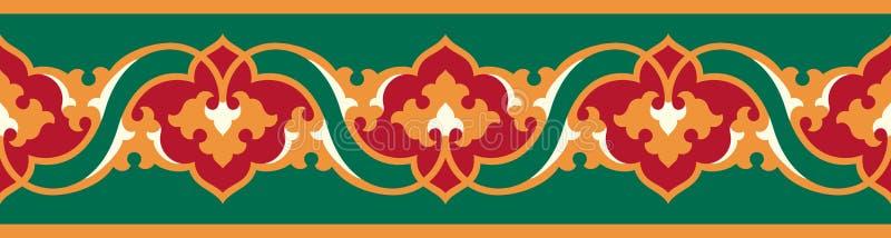 Arabic floral seamless border. Traditional islamic design. stock illustration