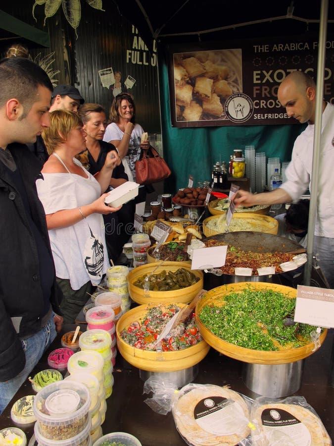 Arabic food stock image