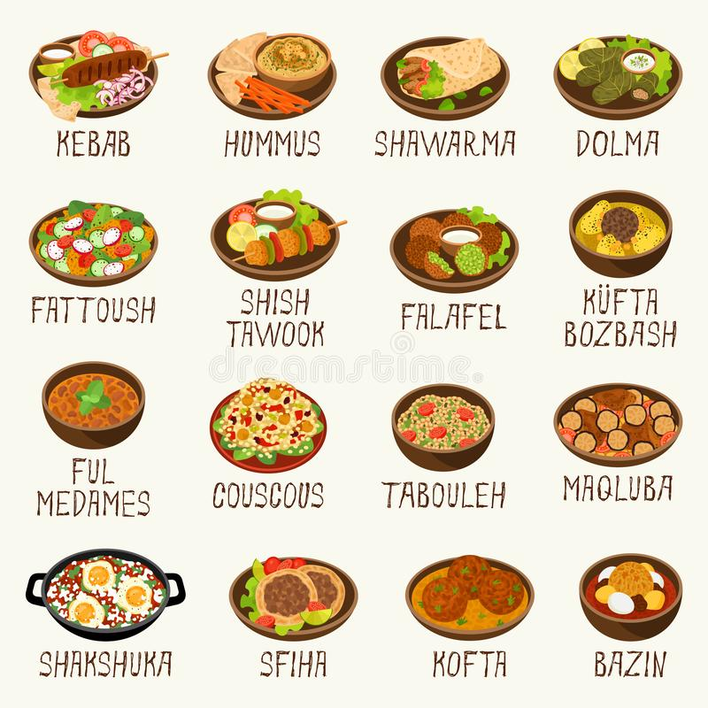 Arabic food vector illustration set stock illustration