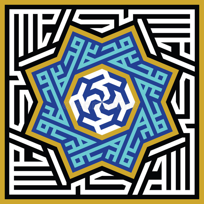 Arabic geometric Ornament. Islamic calligraphy stock illustration