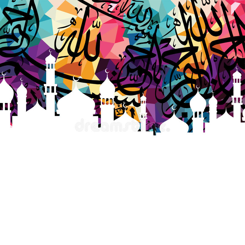arabic islam calligraphy almighty god allah most gracious theme muslim faith stock photography