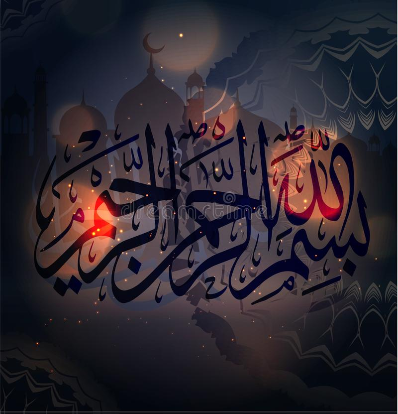 Arabic and islamic calligraphy of basmala traditional and modern islamic art can be used in many topic like ramadan.Translation- stock illustration