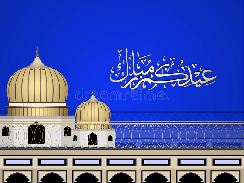 Download Arabic Islamic Calligraphy Of Eid Mubarak Stock Photo - Image: 24551498