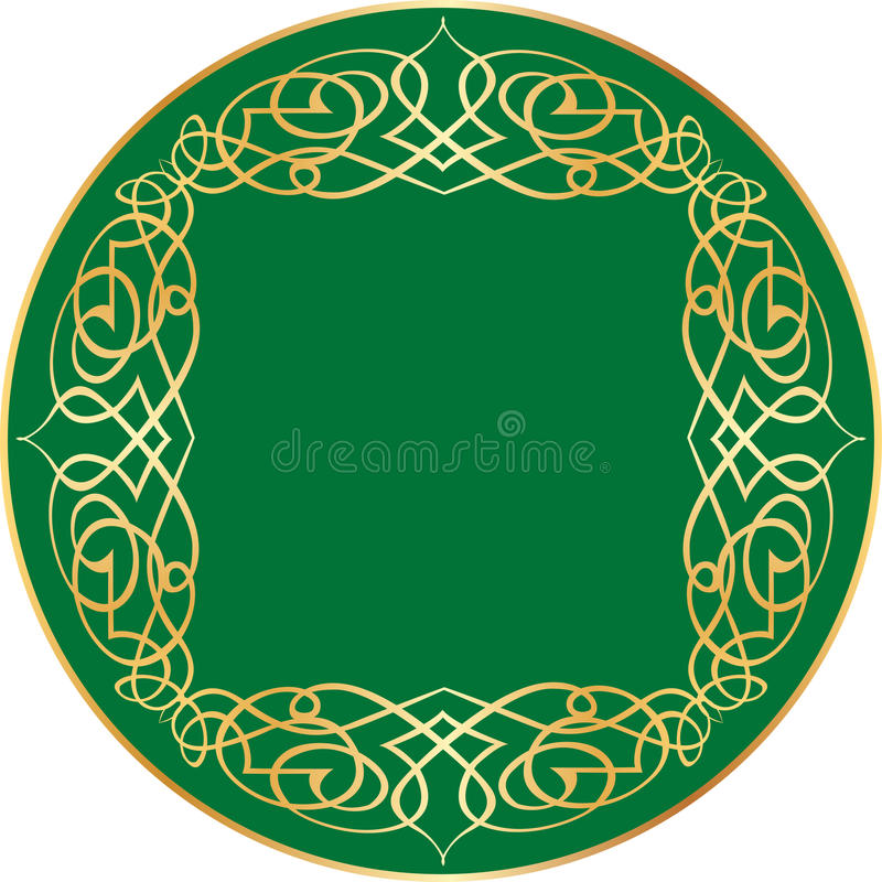 Download Arabic label stock vector. Illustration of decorative - 9542186