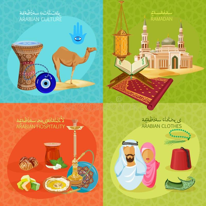 Arabic life set. Set of arabic culture colorful icons royalty free illustration