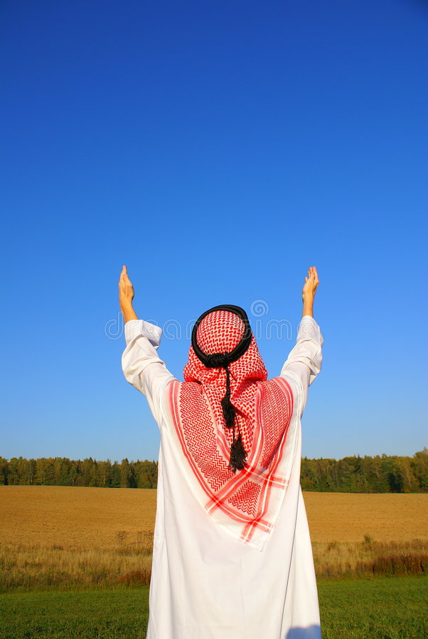 Arabic man royalty free stock photos