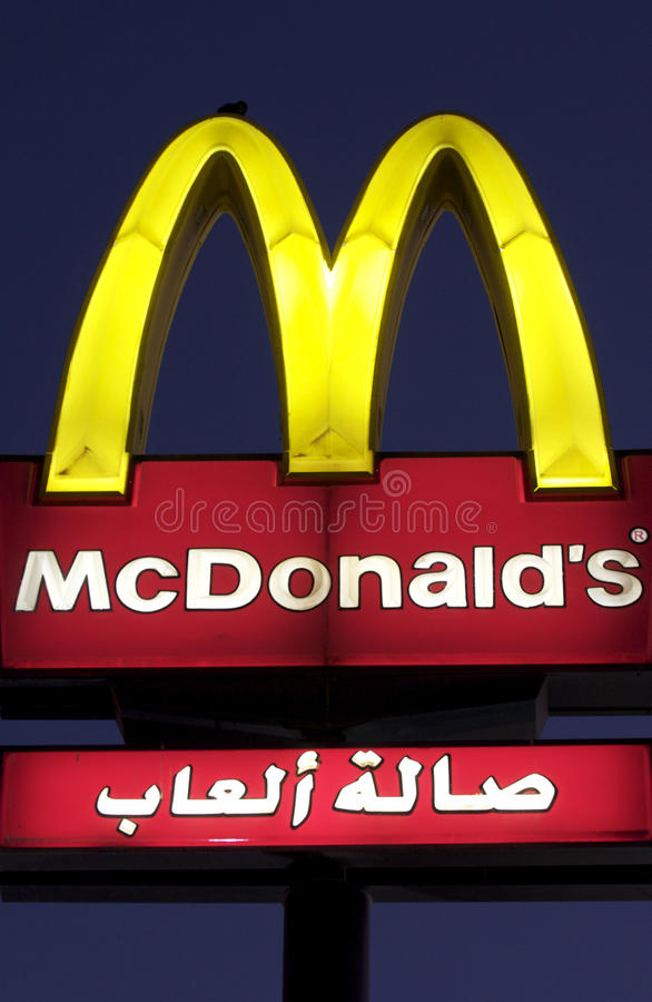 Download Arabic McDonalds Sign editorial stock image. Image of quick - 18075359