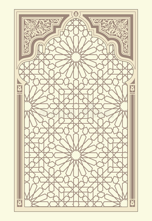 Arabic ornament vector illustration