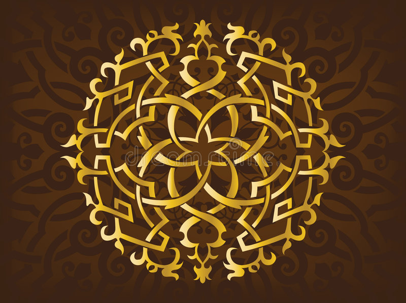 Arabic Ornaments stock illustration
