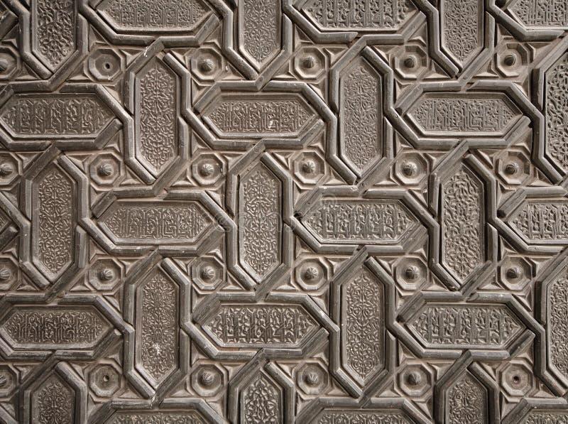 Arabic pattern texture stock photos