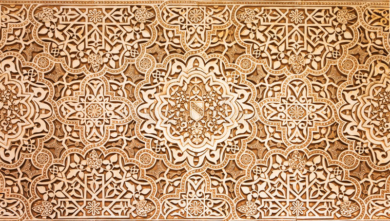 Arabic pattern texture at Alhambra palace. In Granada, Spain stock photo