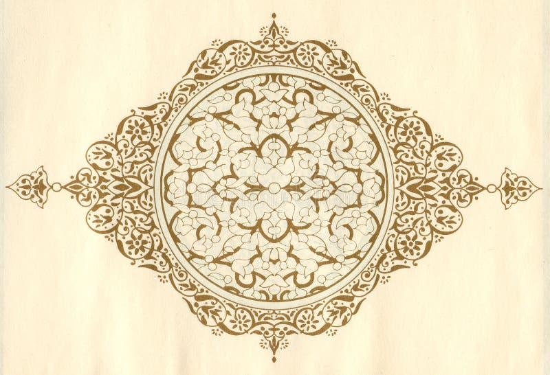 Arabic Pattern1 royalty free stock photography