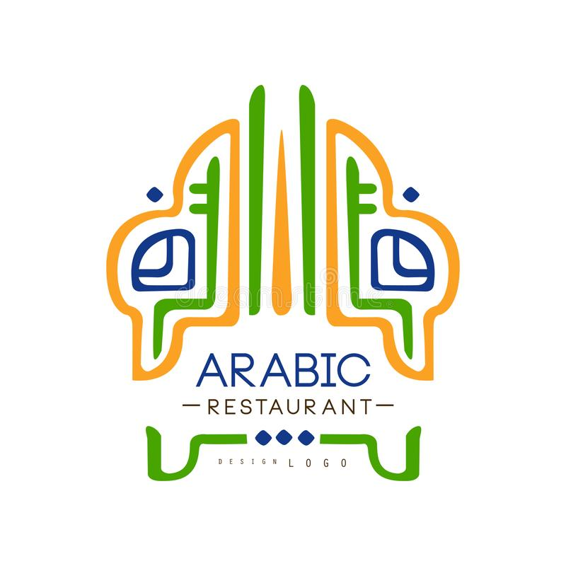 Arabic restaurant cuisine logo design, authentic traditional continental food label can be used for cafe, bar stock illustration