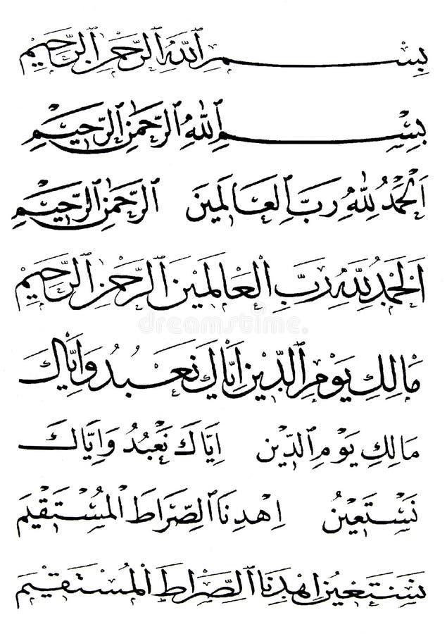Arabische Alphabet - Lektion 2 : Lernen Arabisch ...