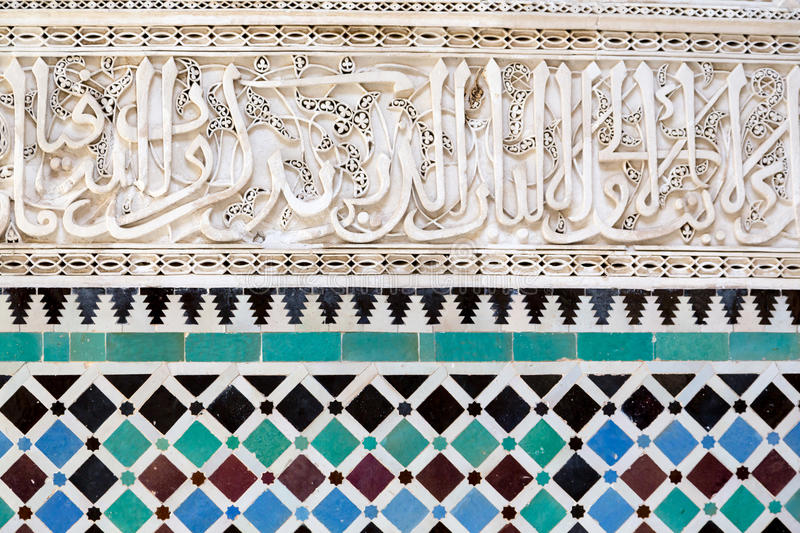 Arabic script on walls of the Bou Inania Madarsa in Fes, Morocco. royalty free stock photo