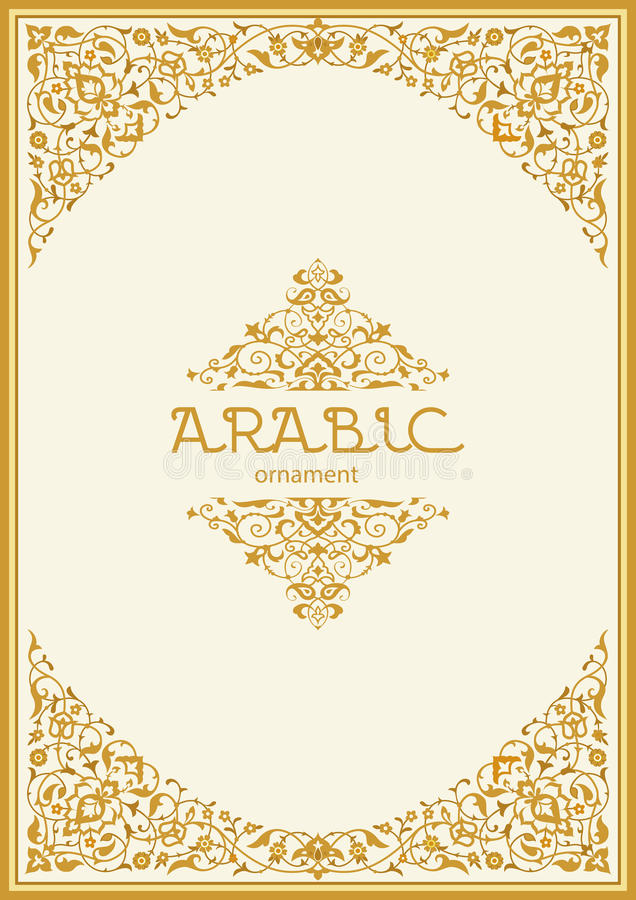 Arabic Style Ornamental Frame Stock Vector Illustration of decor