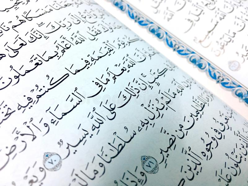 Page from holy Quran. Arabic words in Quran stock photo