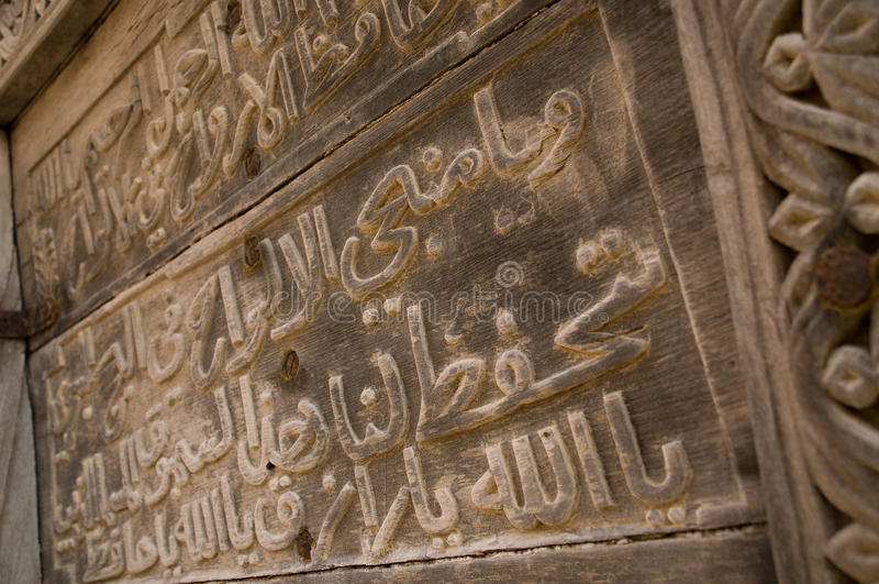 Arabic writing on the wood royalty free stock image
