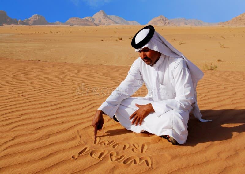 Arabier royalty-vrije stock foto's