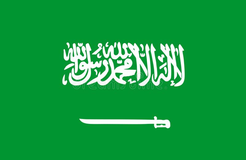 arabii saudyjskiej stylu dostępne szklany bandery wektora ilustracja wektor