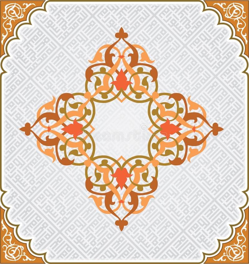Arabisch bloemenpatroon vector illustratie