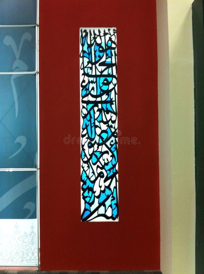 Arabisch kunstwerk royalty-vrije stock afbeelding