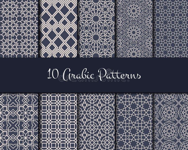 Arabisch naadloos patroon royalty-vrije illustratie