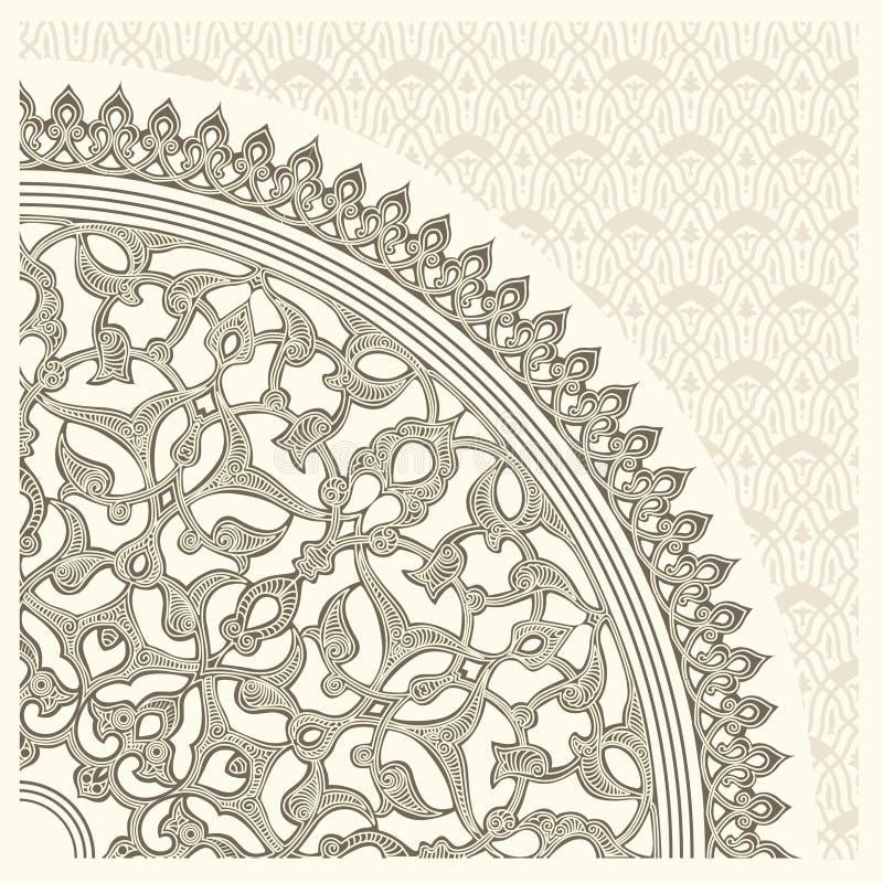 Arabisch ornament stock illustratie
