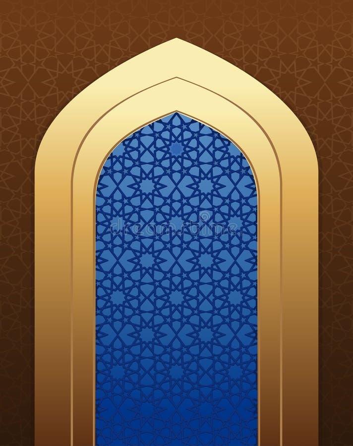 Arabische architectuur Islamitische ontwerpachtergrond vector illustratie