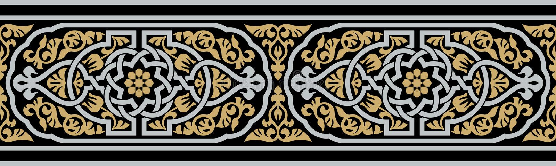 Arabische Bloemen Naadloze Grens Traditioneel Islamitisch Ontwerp stock illustratie