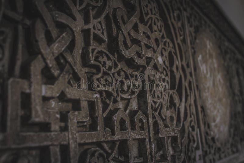 Arabische brieven royalty-vrije stock afbeelding