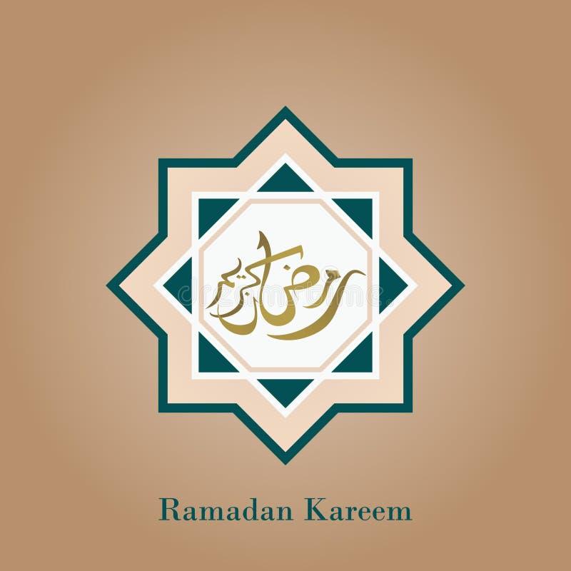Arabische de kalligrafievertalingen van Ramadan Kareem van grootmoedige Ramadan met Islamitisch geometrisch mandala minimalistisc royalty-vrije illustratie