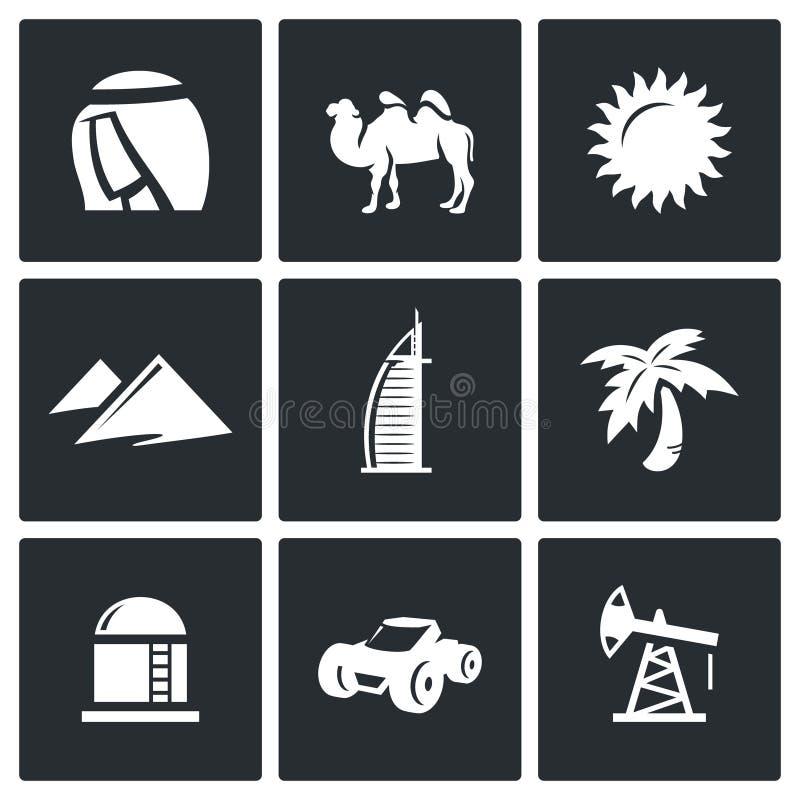 Arabische Emiratikonen Auch im corel abgehobenen Betrag lizenzfreie abbildung