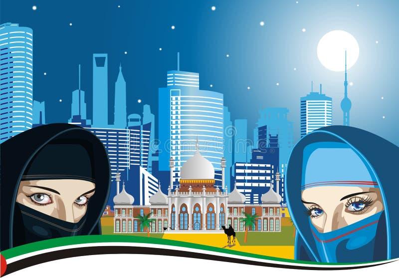 Arabische Frauen und der alte Palast auf einem Hintergrund der modernen Stadt stock abbildung
