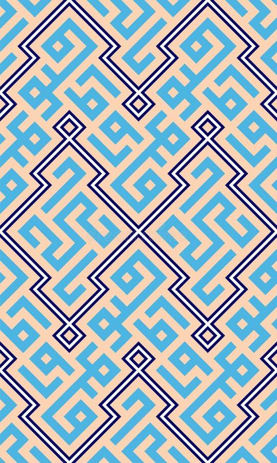 Arabische geometrische Abdeckung vektor abbildung