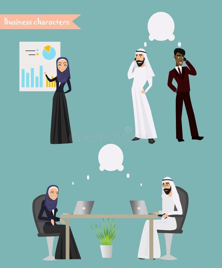 Arabische Geschäftsleute Treffen vektor abbildung