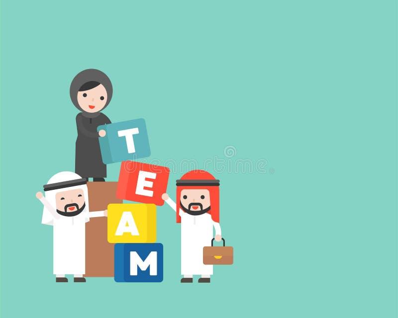 Arabische Geschäftsleute und Manager mit Teamblock, Teamentwicklung lizenzfreie abbildung