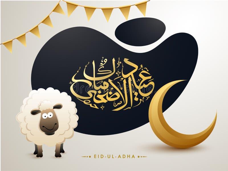 Arabische gouden kalligrafische tekst Eid al-Adha, Islamitisch festival van stock illustratie
