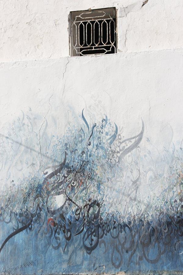 Arabische Graffiti royalty-vrije stock afbeeldingen