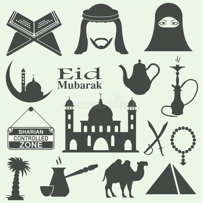 Arabische Ikonen eingestellt lizenzfreie abbildung