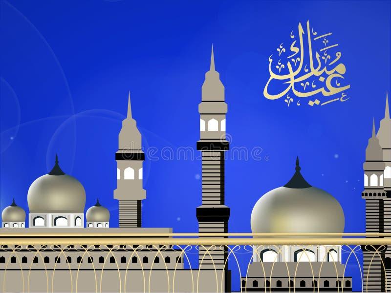 Arabische islamische Kalligraphie von Eid Mubarak lizenzfreie abbildung